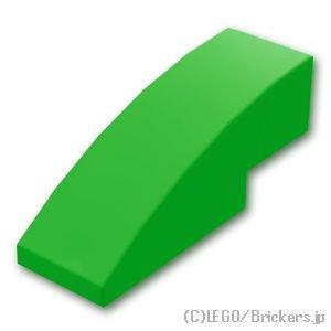スロープ カーブ 1 x 3:[Bt,Green / ブ...