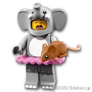 レゴ ミニフィグ/エレファントガール【71021-01】
