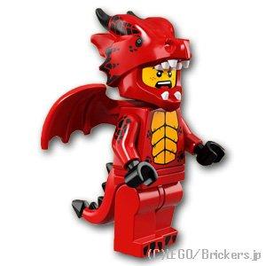レゴ ミニフィグ/ドラゴン男【71021-07】