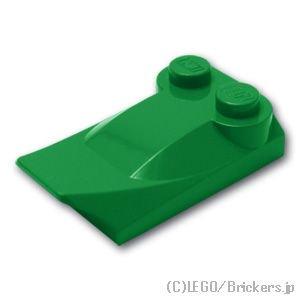 スロープ 2 x 2 x 2/3 - フィン付:[Green / グリーン]