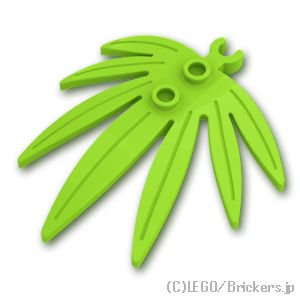 ソードリーフ 6 x 5 タイプ2:[Lime / ...