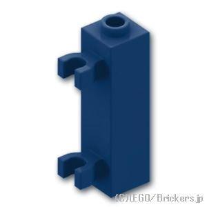 ブロック 1 x 1 x 3 - 2垂直クリップ:[Dark Blue / ダークブルー]