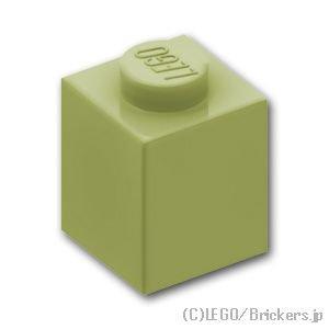 ブロック 1 x 1:[Olive Green / オリーブグリーン]