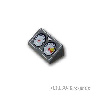 スロープ ブロック 1 x 2 x 2/3 / 33° カーメーター:[Dark Bluish Gray / ダークグレー]