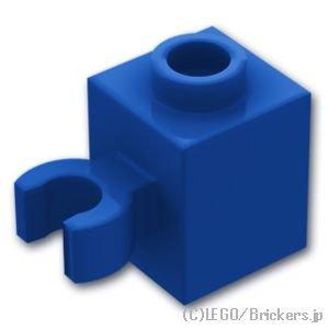 ブロック 1 x 1 - クリップ(垂直用) 凹スタッド:[Blue / ブルー]