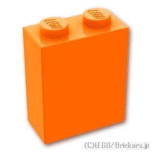 ブロック 1 x 2 x 2:[Orange / オレンジ]