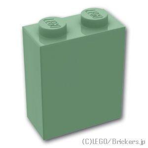 ブロック 1 x 2 x 2:[Sand Green / サンドグリーン]