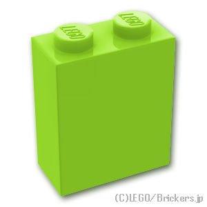 ブロック 1 x 2 x 2:[Lime / ライム]