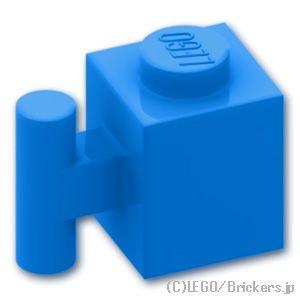 ブロック 1 x 1 - ハンドル:[Dark Azure / ダークアズール]