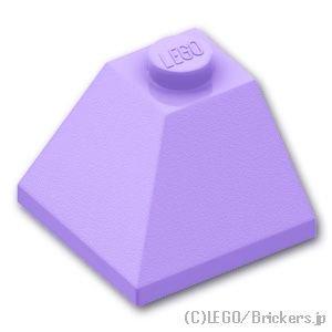 スロープ ブロック 2 x 2 / 45°- コーナー:[Lavender / ラベンダー]