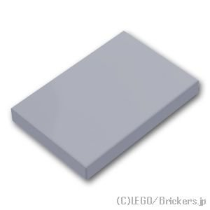 タイル 2 x 3:[Light Bluish Gray / グレー]