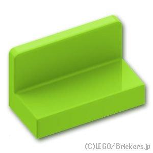 パネル 1 x 2 x 1:[Lime / ライム]