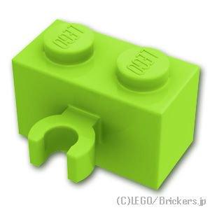ブロック 1 x 2 - クリップ(垂直用):[Lime / ライム]