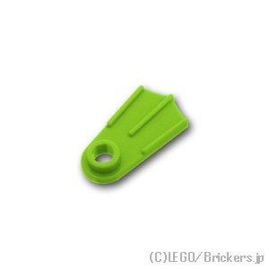 フリッパー タイプ2:[Lime / ライム]