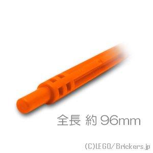 ホース 12M ソフト軸 96mm - フレキシブル:[Orange / オレンジ]