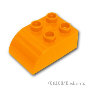 デュプロ ブロック 2 x 3 カーブトップ:[Bt,Lt Orange / ブライトライトオレンジ]