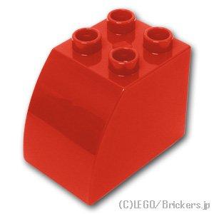 デュプロ ブロック 2 x 3 x 2 カーブトップ:[Red / レッド]
