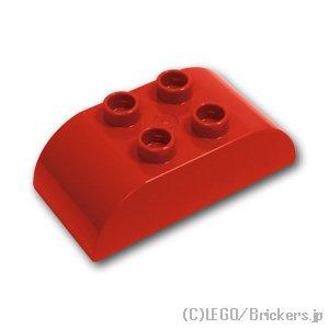 デュプロ ブロック 2 x 4 カーブトップ:[Red / レッド]