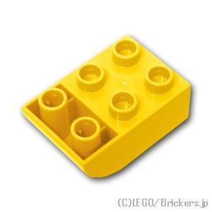 デュプロ ブロック 2 x 3 カーブボトム:[Yellow / イエロー]