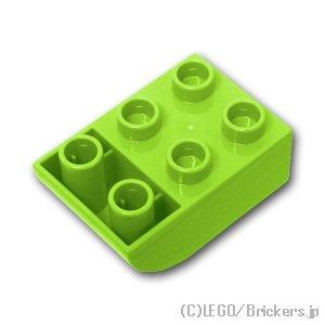 デュプロ ブロック 2 x 3 カーブボトム:[Lime / ライム]