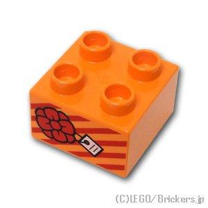 デュプロ ブロック 2 x 2 ギフトボックスパターン:[Orange / オレンジ]