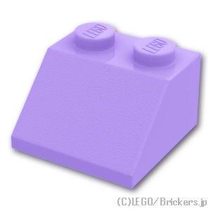 スロープ 45°- 2 x 2:[Lavender / ラベンダー]
