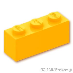 ブロック 1 x 3:[Bt,Lt Orange / ブライトライトオレンジ]
