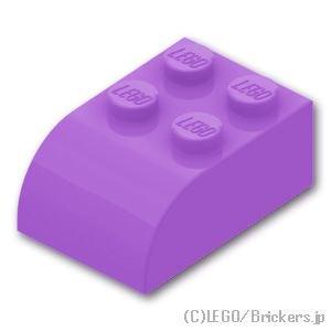ブロック 2 x 3 - カーブトップ:[Md,Lavender / ミディアムラベンダー]