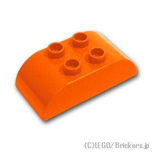 デュプロ ブロック 2 x 4 カーブトップ:[Orange / オレンジ]