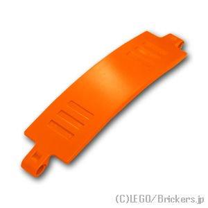 テクニック パネル カーブ 3 x 13:[Orange / オレンジ]