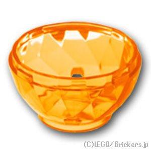 ファセット ドラゴンエッグ ボトム 4 x 4 x 1 2/3:[Tr,Orange  / トランスオレンジ]
