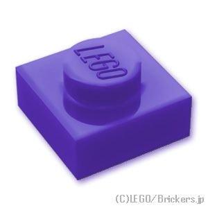 <img class='new_mark_img1' src='https://img.shop-pro.jp/img/new/icons24.gif' style='border:none;display:inline;margin:0px;padding:0px;width:auto;' />プレート 1 x 1:[Dark Purple / ダークパープル]