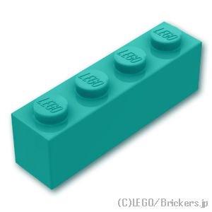 ブロック 1 x 4:[Dark Turquoise / ダークターコイズ]