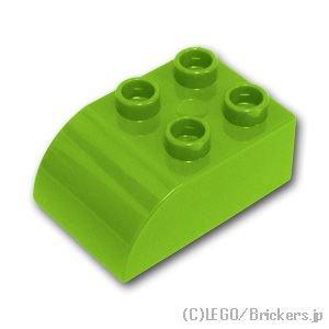 デュプロ ブロック 2 x 3 カーブトップ:[Lime / ライム]
