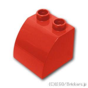 デュプロ スロープカーブ 2 x 2 x 1 1/2:[Red / レッド]