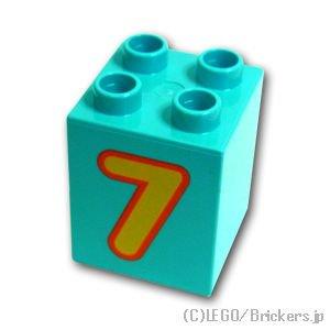 デュプロ ブロック 2 x 2 x 2 ブライトライトオレンジ7 パターン:[Md,Azure / ミディアムアズール]