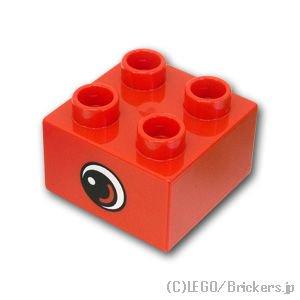 デュプロ ブロック 2 x 2 カーブハイライトスモールアイ パターン(両面):[Red / レッド]