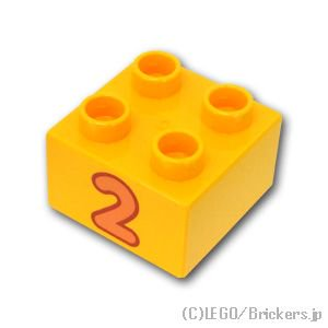 デュプロ ブロック 2 x 2 オレンジ2 パターン:[Bt,Lt Orange / ブライトライトオレンジ]