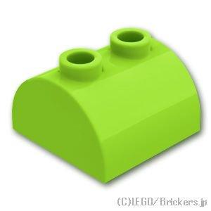 ブロック 2 x 2 - カーブトップ:[Lime / ライム]