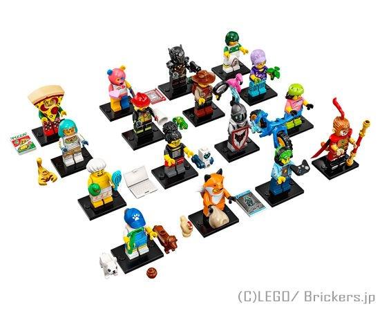 LEGO ミニフィギュア シリーズ19 - フルコンプ 【71025-COMP】
