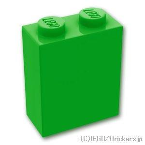 ブロック 1 x 2 x 2:[Bt,Green / ブライトグリーン]