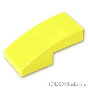 スロープ カーブ 1 x 2:[Bt,Lt Yellow / ブライトライトイエロー]