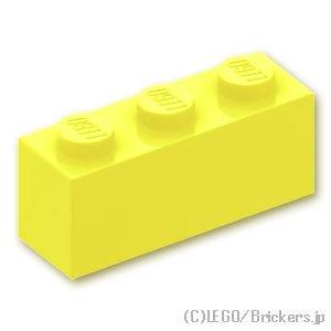 ブロック 1 x 3:[Bt,Lt Yellow / ブライトライトイエロー]