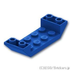 逆スロープ 45°- 6 x 2 カットアウト:[Blue / ブルー]