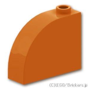 ブロック 1 x 3 x 2 - カーブトップ:[Dark Orange / ダークオレンジ]