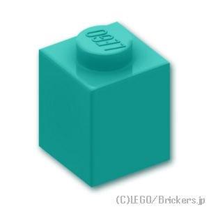 ブロック 1 x 1:[Dark Turquoise / ダークターコイズ]
