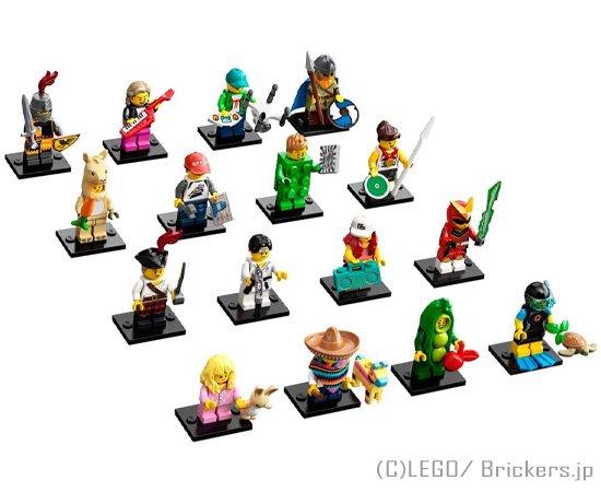 LEGO ミニフィギュアシリーズ - 20 フルコンプ 【71027-COMP】