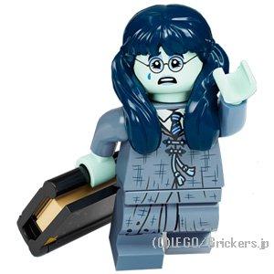 レゴ ミニフィグ/嘆きのマートル