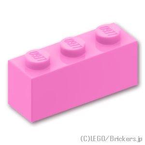 ブロック 1 x 3:[Bright Pink / ブライトピンク]