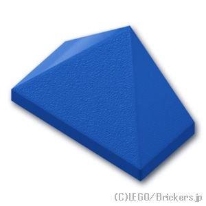 スロープ 45°- 1 x 2 3面スロープ スタッドホルダー:[Blue / ブルー]